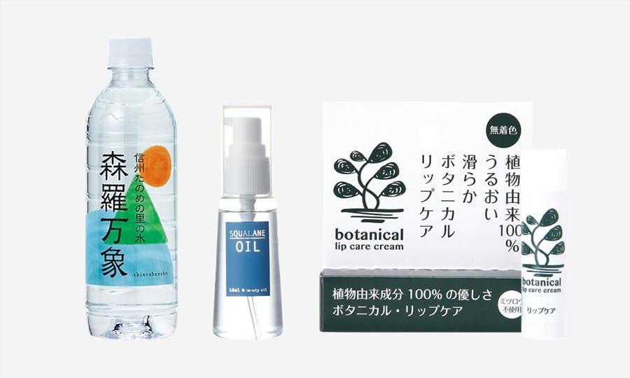 オリジナルブランドの製品「森羅万象」「SQUAL ANE OIL」「植物由来100%うるおい滑らかボタニカルリップケア」の写真